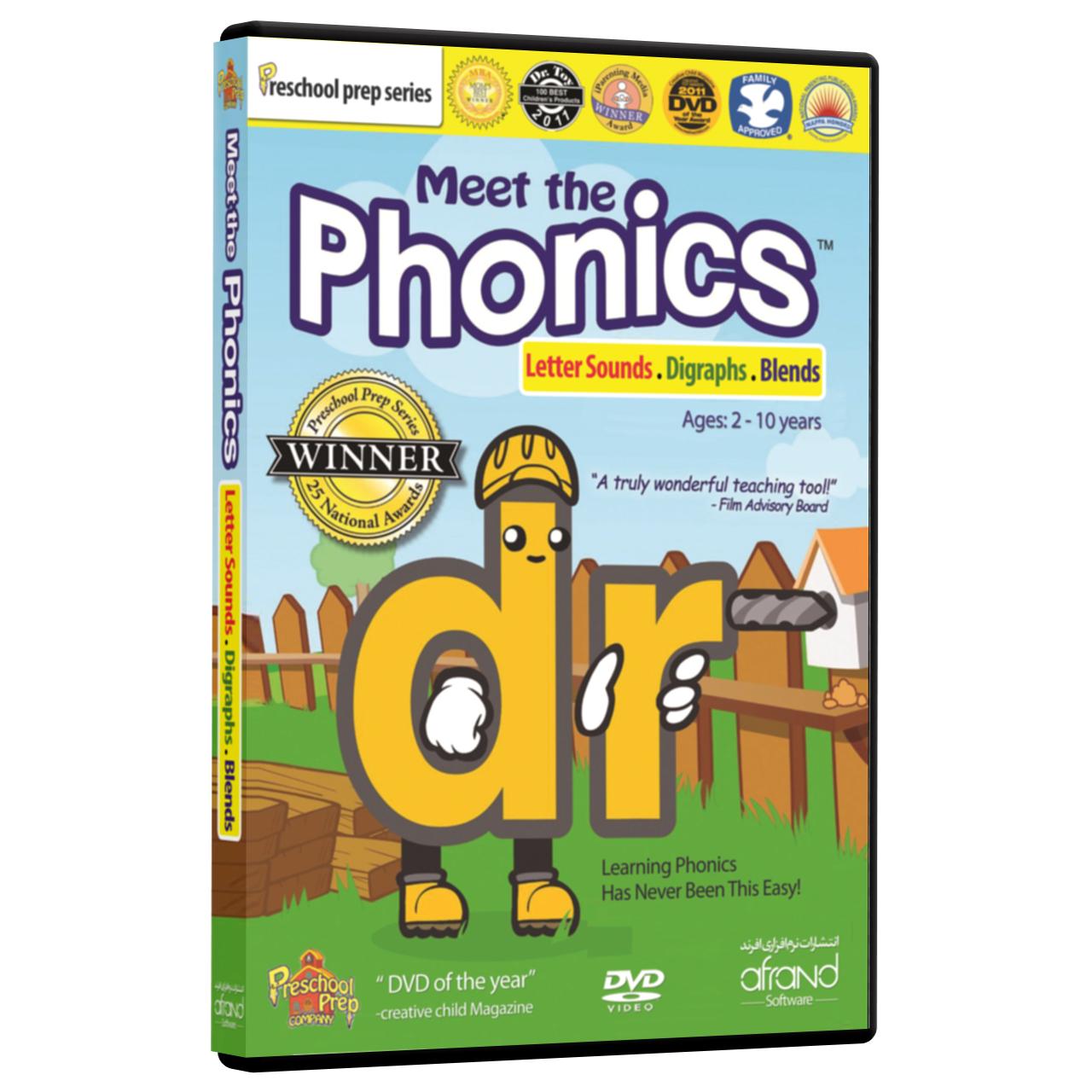 فیلم آموزش زبان انگلیسی Meet the Phonics انتشارات نرم افزاری افرند