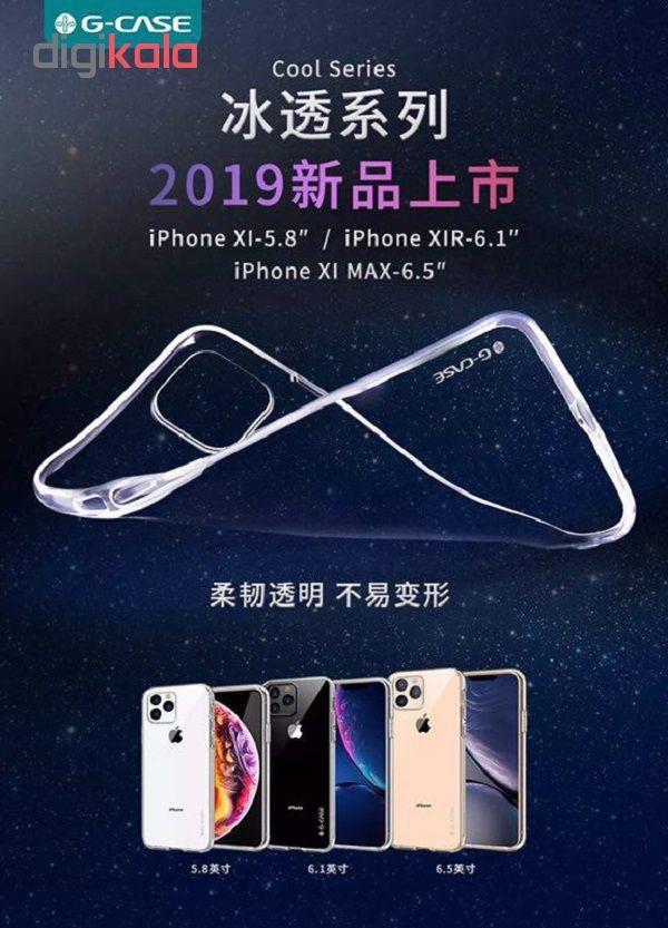 کاور جی-کیس مدل cool  مناسب برای گوشی موبایل اپل iphone 11 pro max main 1 2