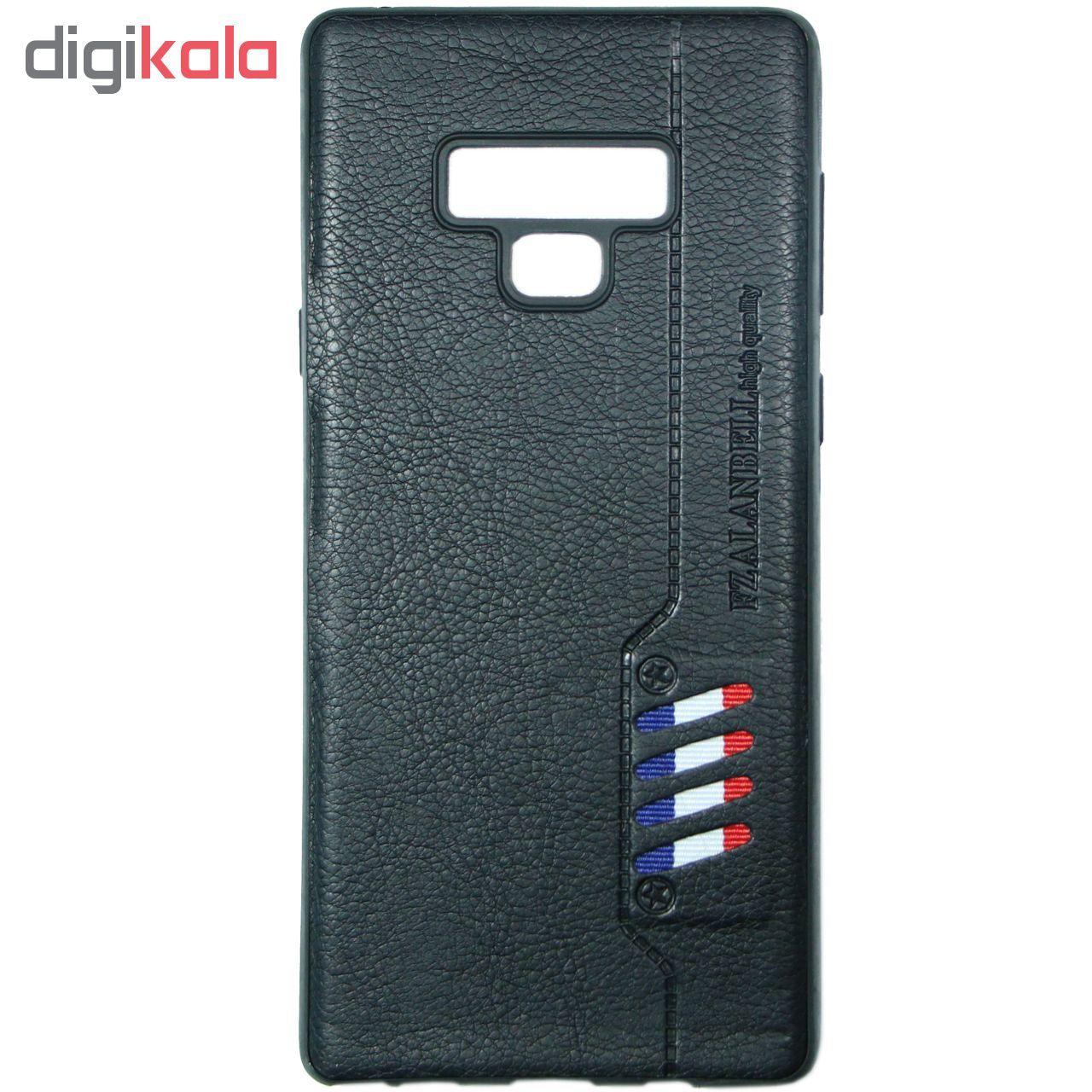 کاور مدل H3 مناسب برای گوشی موبایل سامسونگ Galaxy note 9 main 1 1