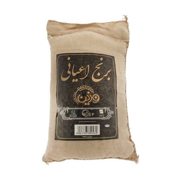 برنج دوباره کشت اعیانی ورزین مقدار 10 کیلوگرم
