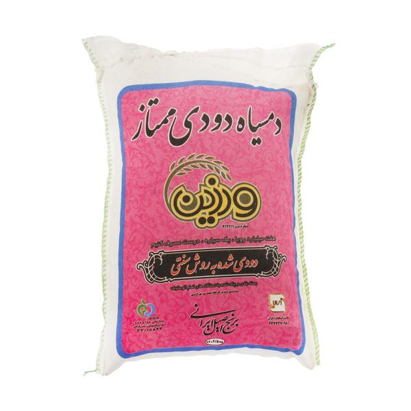 برنج دم سیاه دودی ورزین - 2.5 کیلوگرم