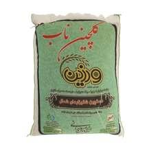 برنج صدری گلچین ناب ورزین مقدار 5 کیلوگرم