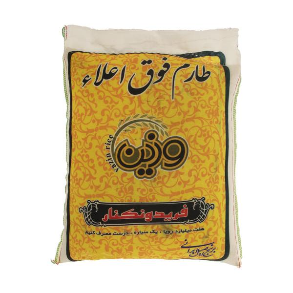 برنج طارم ورزین مقدار 5 کیلوگرم