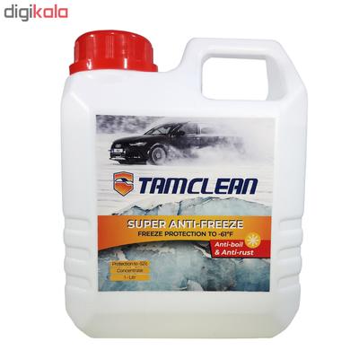 ضدیخ و ضدجوش خودرو تام کلین مدل TC-SAF1000Cحجم 1000 میلی لیتر