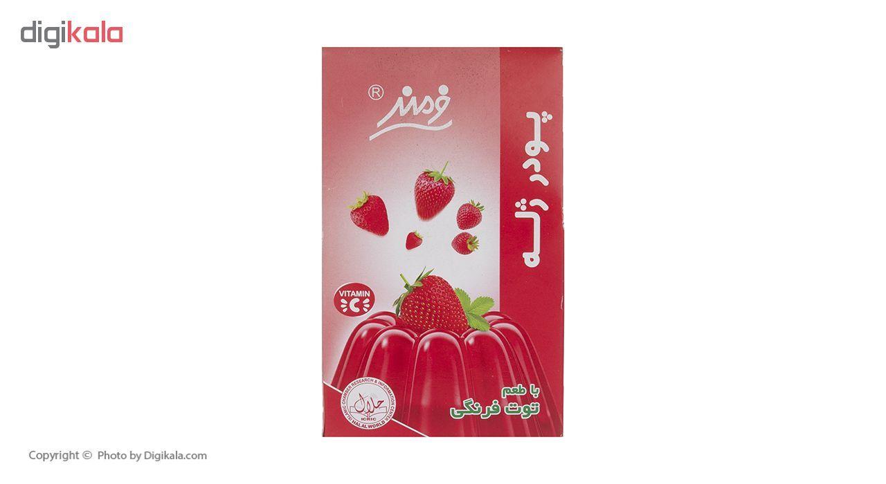 پودر ژله توت فرنگی فرمند مقدار 100 گرم main 1 2
