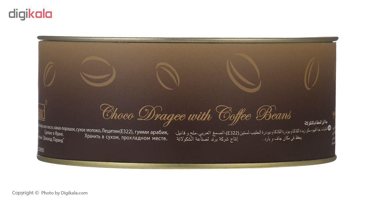 شوکودانه قهوه فرمند مقدار 80 گرم main 1 3