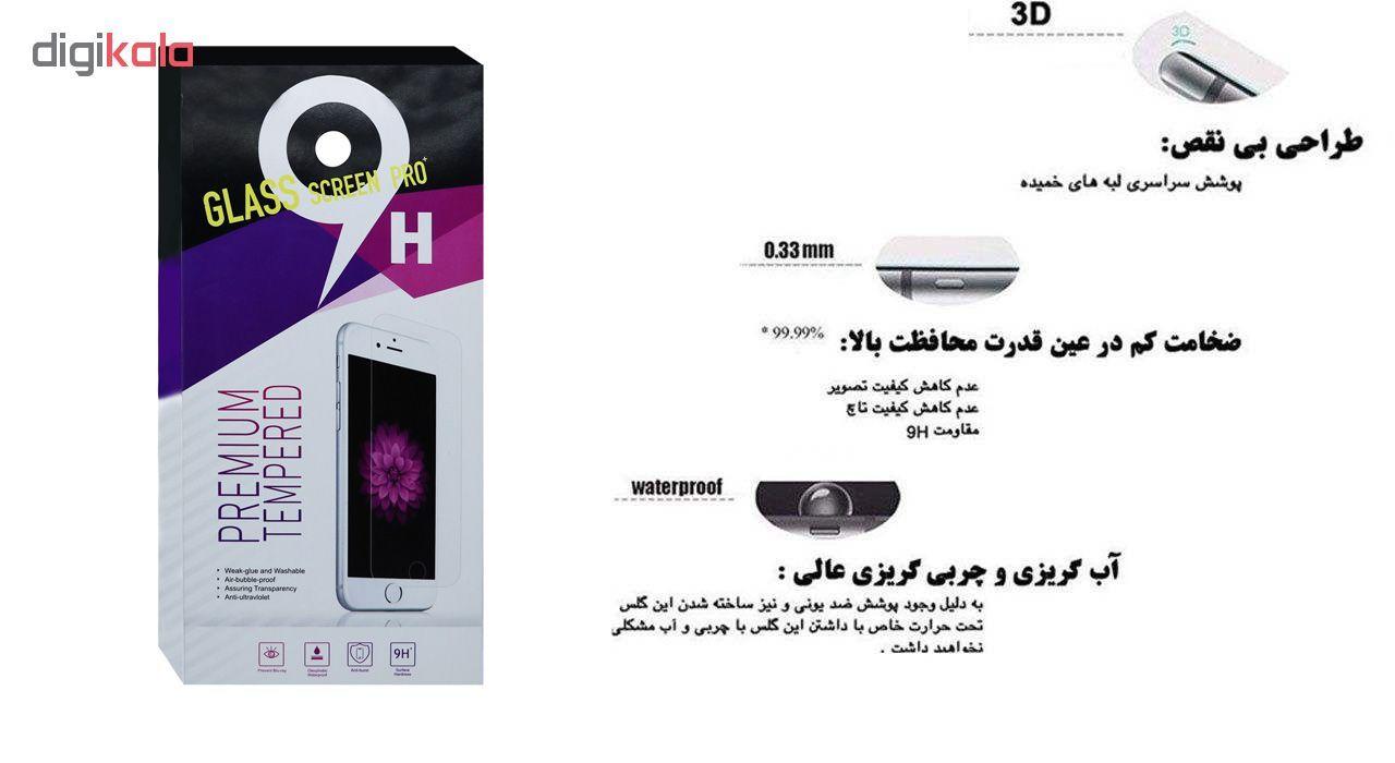 محافظ پشت گوشی مدل Fu-01 مناسب برای گوشی موبایل اپل Iphone X/Xs main 1 2
