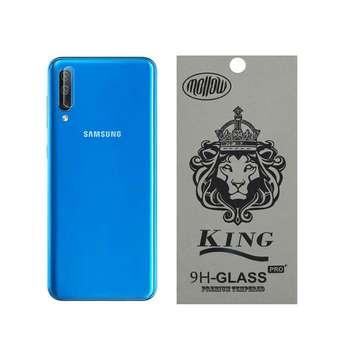 محافظ لنز دوربین ملو مدل G-002 مناسب برای گوشی موبایل سامسونگ Galaxy A50