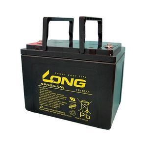 باتری یوپی اس 12 ولت 65 آمپر ساعت لانگ مدل KPH65-12N