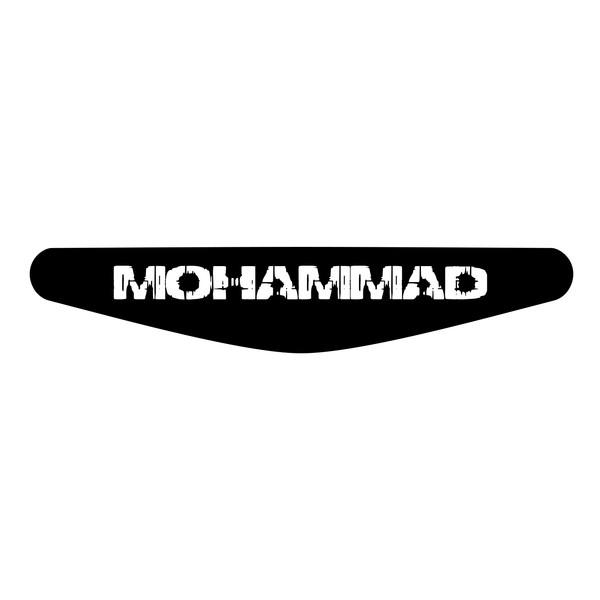 برچسب لایت بار دسته پلی استیشن 4 ونسونی طرح NameMOHAMMAD