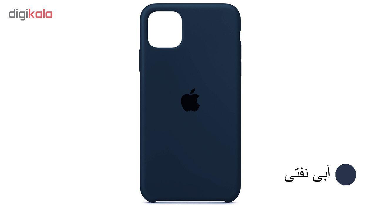 کاور مدل Si1ic0n  مناسب برای گوشی موبایل اپل iPhone 11 Pro Max main 1 21