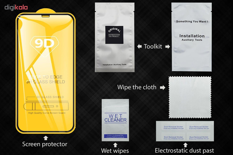 محافظ صفحه نمایش مدل GLASTR مناسب برای گوشی موبایل اپل iPhone 11 Pro Max/iPhone XS Max main 1 5