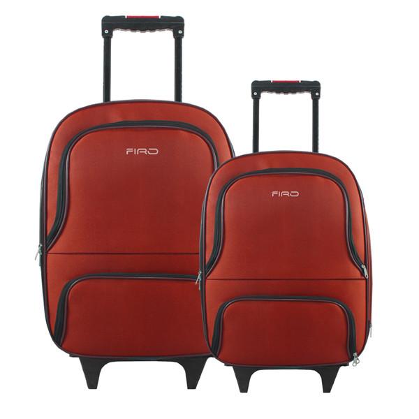 مجموعه دو عددی چمدان فیرو مدل SF433