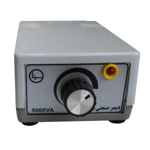دیمر صنعتی سینا مدل DS5000