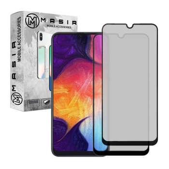 محافظ صفحه نمایش مات مسیر مدل MGFMT-2 مناسب برای گوشی موبایل سامسونگ Galaxy A50S بسته 2 عددی