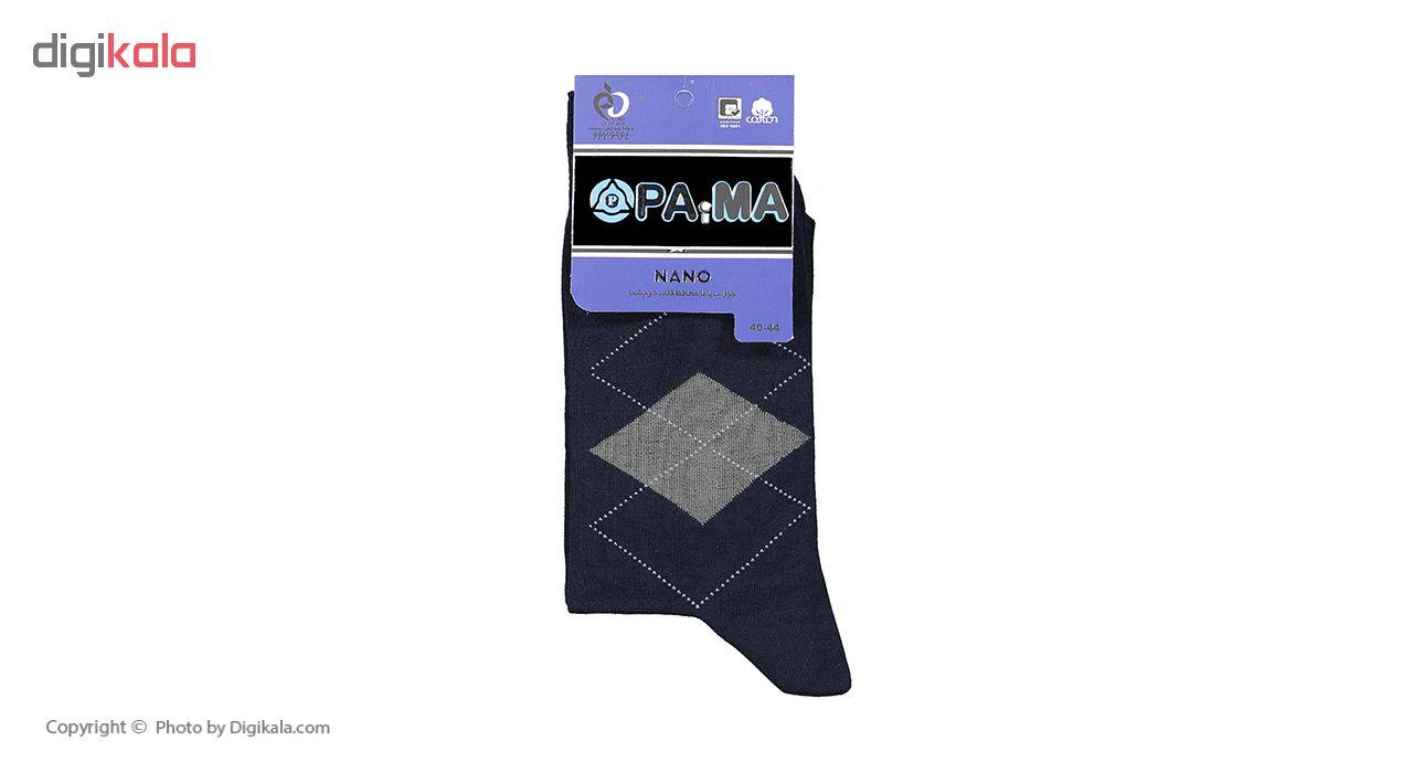 جوراب مردانه پاما کد 040-200 مجموعه 6 عددی main 1 8