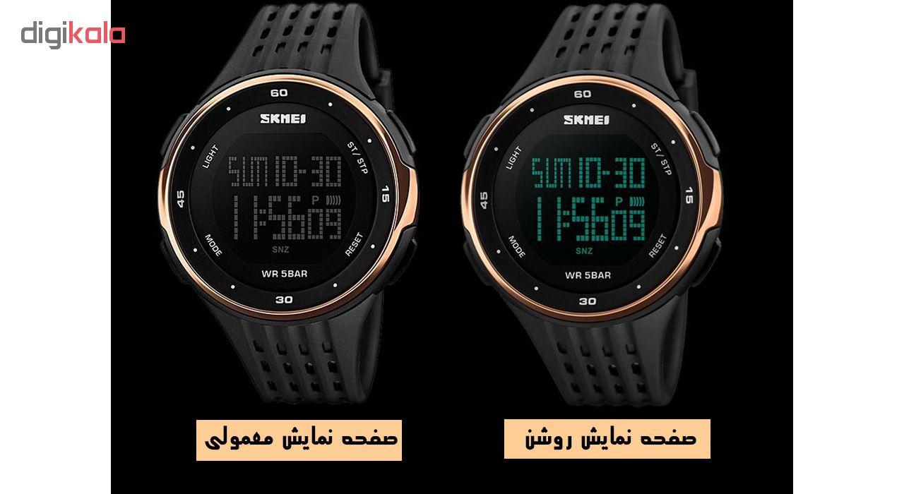 ساعت مچی دیجیتال اسکمی مدل 1219-C             قیمت