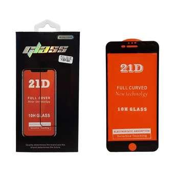 محافظ صفحه نمایش مدل DST-G78P مناسب برای گوشی موبایل اپل iphone 7 plus/8 plus