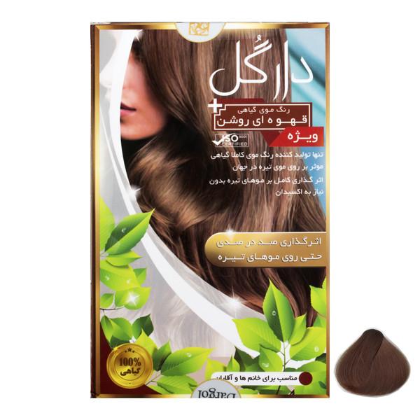 پودر رنگ مو دارگل سری special وزن 120 گرم رنگ قهوه ای روشن