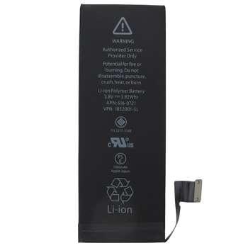 باتری موبایل مدل GS-ORG ظرفیت 1560 میلی آمپر ساعت مناسب برای گوشی موبایل اپل iPhone 5s