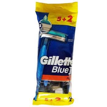 خود تراش ژیلت مدل Blue II Plus بسته 7 عددی