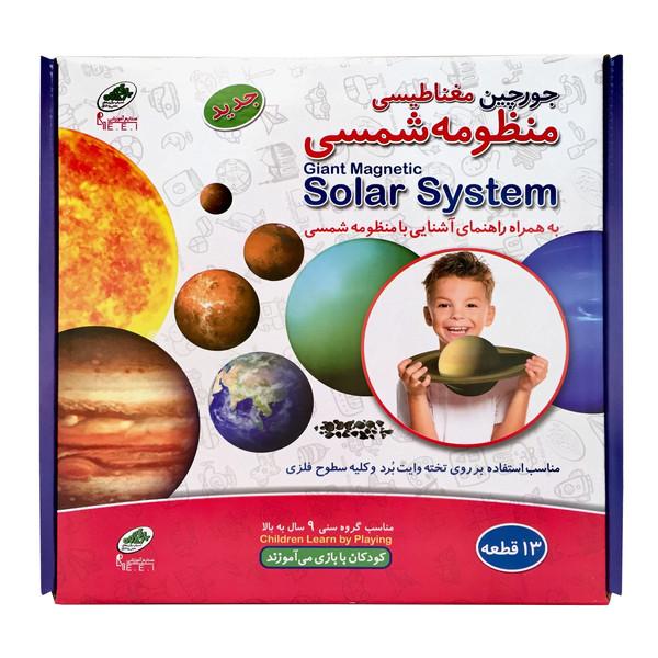 بازی آموزشی صنایع آموزشی مدل جورچین مغناطیسی منظومه شمسی کد 0318