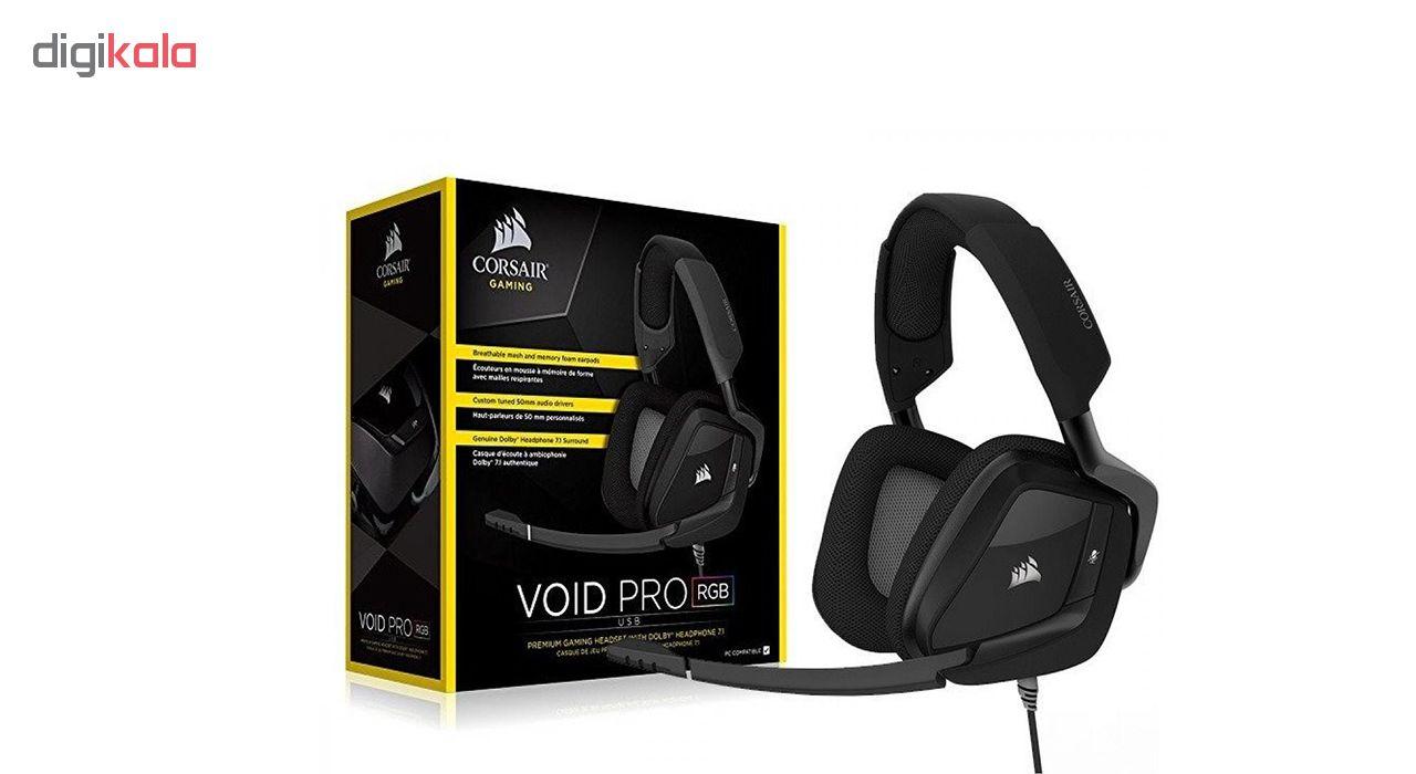 هدست مخصوص بازی کورسیر مدل Void Pro