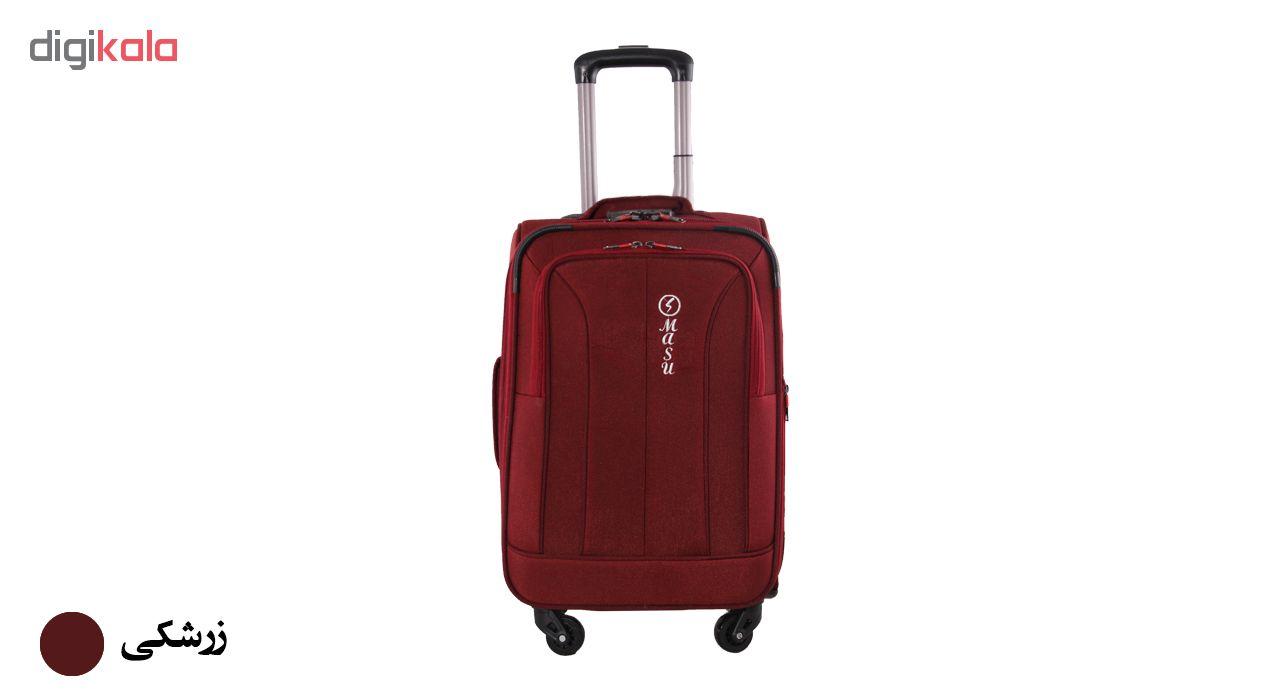 چمدان مدل 1013 سایز کوچک