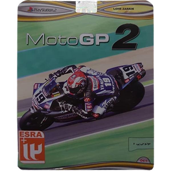 بازی MotoGP2 مخصوص PS2 نشر لوح زرین