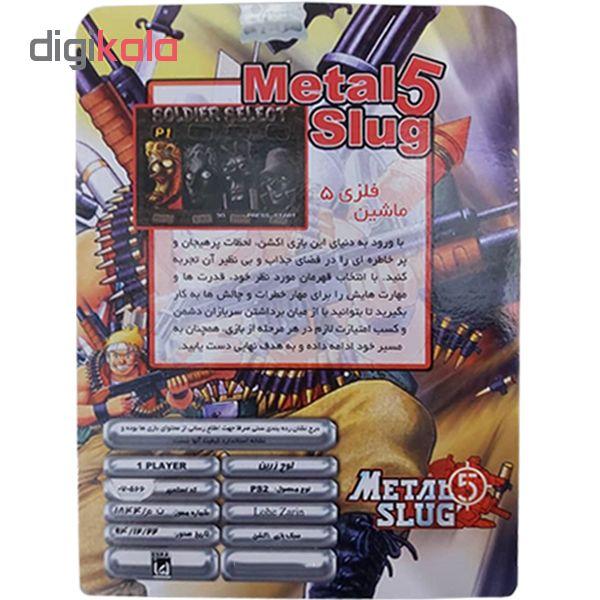 خرید اینترنتی بازی Metal Slug 5 مخصوص PS2 نشر لوح زرین اورجینال