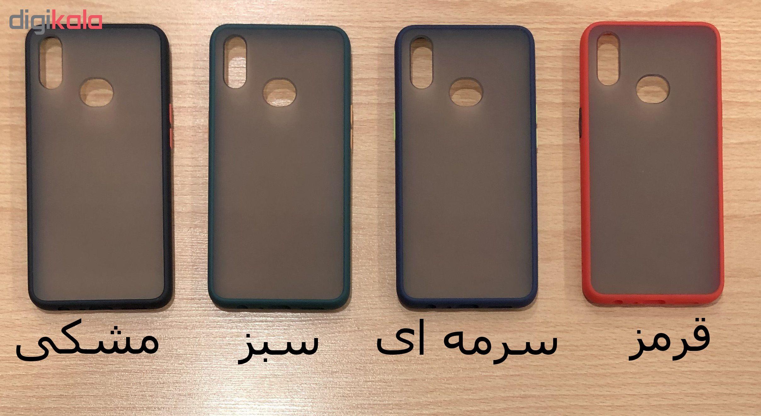 کاور مدل ME-001 مناسب برای گوشی موبایل سامسونگ Galaxy A10s main 1 2