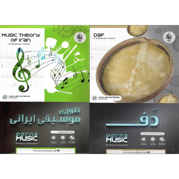 نرم افزار آموزش دف نشر درنا به همراه نرم افزار آموزش تئوری موسیقی ایرانی نشر درنا