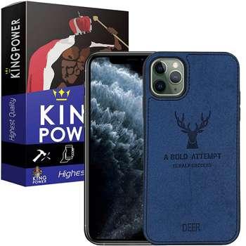 کاور کینگ پاور مدل D21 مناسب برای گوشی موبایل اپل IPhone 11 Pro