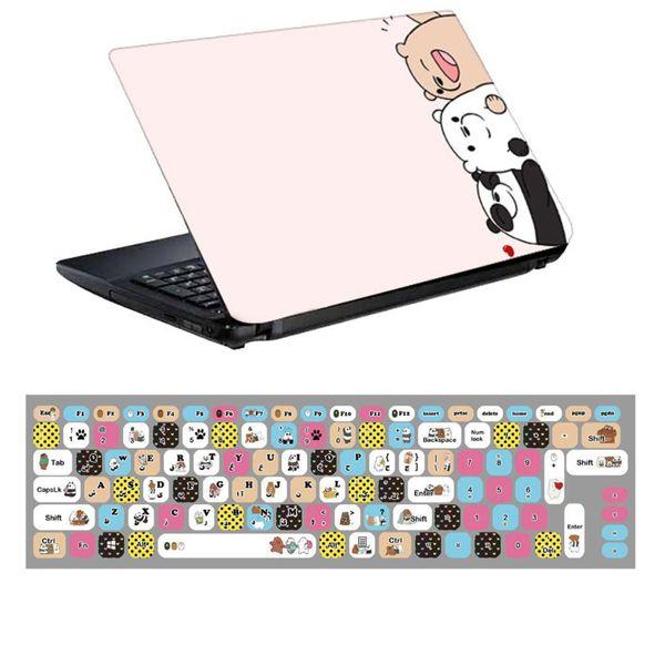 استیکر لپ تاپ طرح کله فندقی ها کد 0909-98 مناسب برای لپ تاپ 15.6 اینچ به همراه برچسب حروف فارسی کیبورد