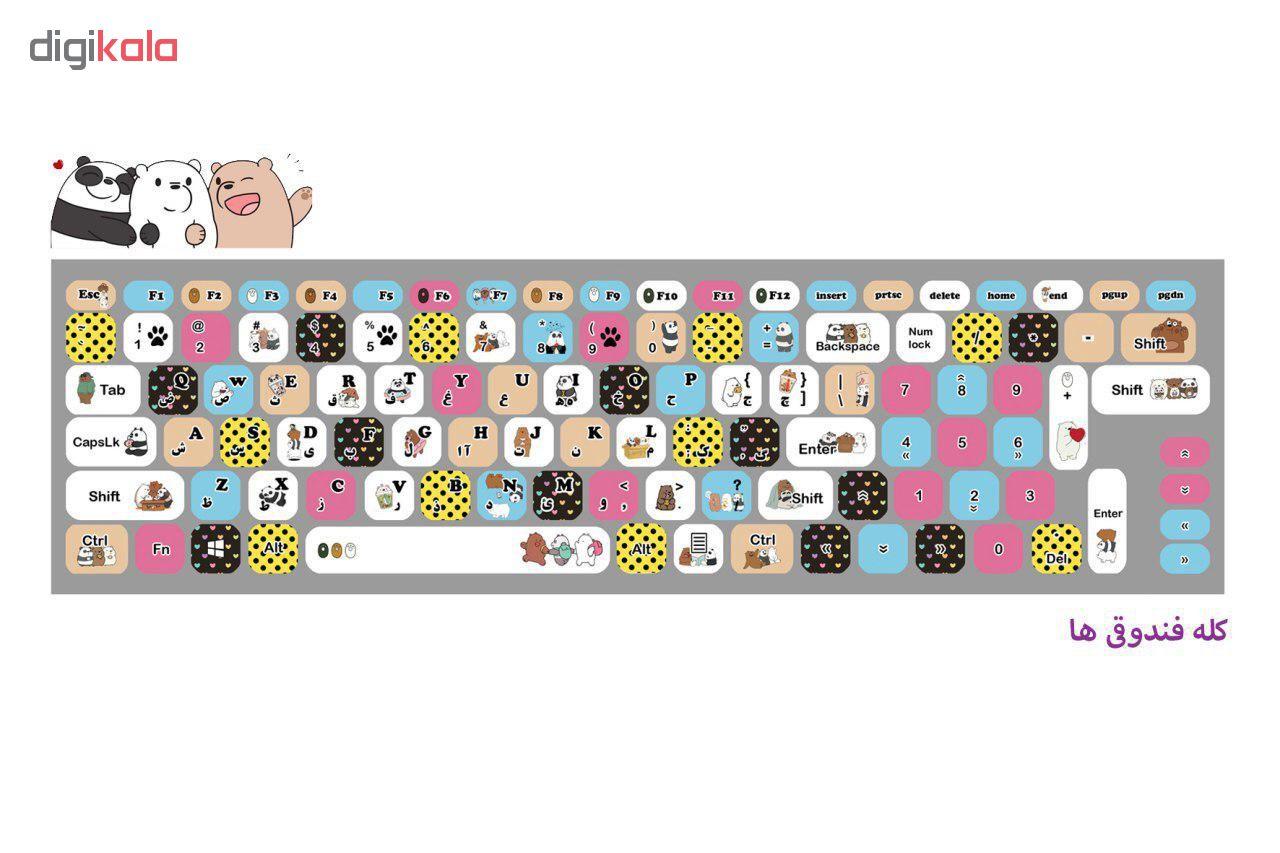 استیکر لپ تاپ طرح کله فندقی ها کد 0909-98 مناسب برای لپ تاپ 15.6 اینچ به همراه برچسب حروف فارسی کیبورد main 1 3