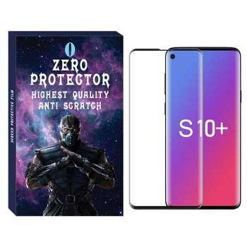 محافظ صفحه نمایش زیرو مدل FUZ-01 مناسب برای گوشی موبایل سامسونگ Galaxy S10 plus