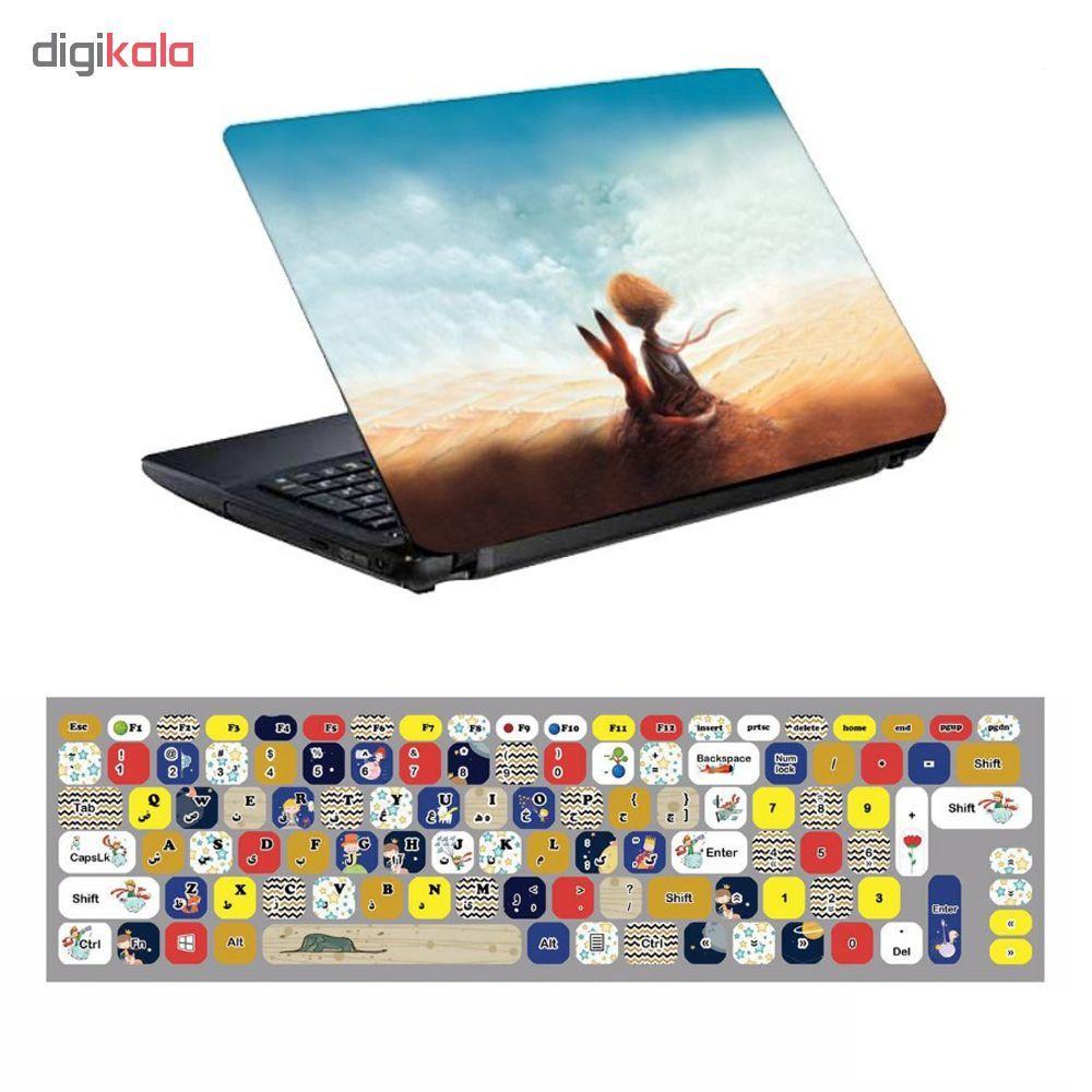 استیکر لپ تاپ طرح شازده کوچولو کد 0909-98 مناسب برای لپ تاپ 15.6 اینچ به همراه برچسب حروف فارسی کیبورد main 1 1
