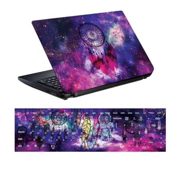 استیکر لپ تاپ طرح دریم کچر کد 0909-98 مناسب برای لپ تاپ 15.6 اینچ به همراه برچسب حروف فارسی کیبورد