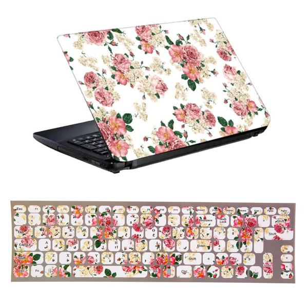 استیکر لپ تاپ طرح گل گلی کد 0909-98  مناسب برای لپ تاپ 15.6 اینچ به همراه برچسب حروف فارسی کیبورد