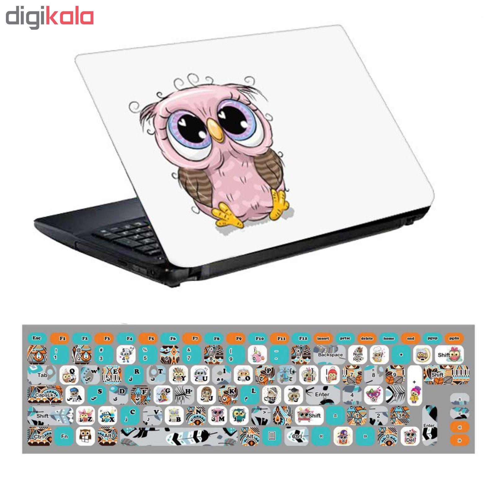 استیکر لپ تاپ طرح جغد کد 0909-98 مناسب برای لپ تاپ 15.6 اینچ به همراه برچسب حروف فارسی کیبورد main 1 1