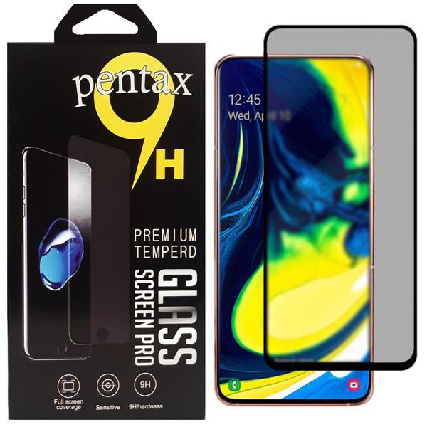 محافظ صفحه نمایش حریم شخصی پنتاکس مدل P-PRO مناسب برای گوشی موبایل سامسونگ Galaxy A80
