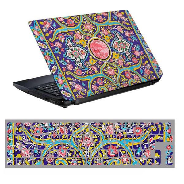 استیکر لپ تاپ طرح نقش خیال کد 0909-98 مناسب برای لپ تاپ 15.6 اینچ به همراه برچسب حروف فارسی کیبورد