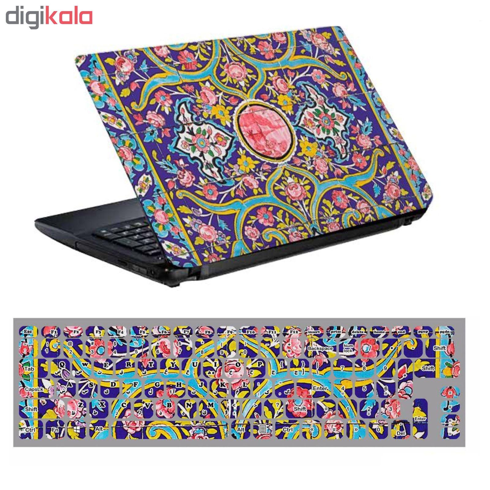 استیکر لپ تاپ طرح نقش خیال کد 0909-98 مناسب برای لپ تاپ 15.6 اینچ به همراه برچسب حروف فارسی کیبورد main 1 1