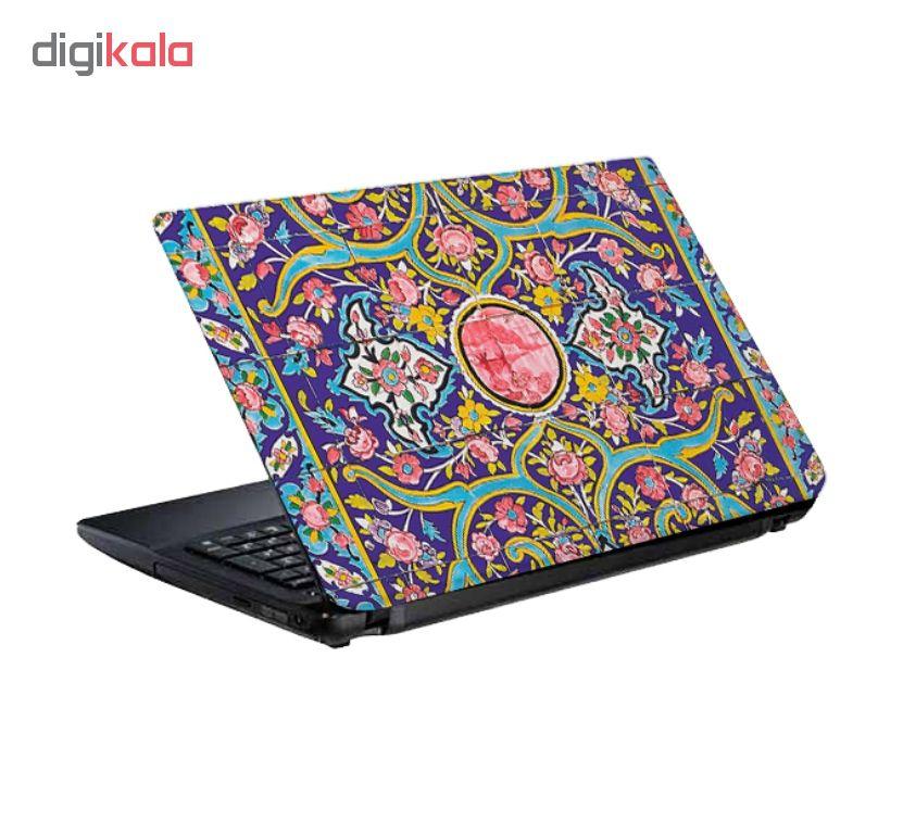 استیکر لپ تاپ طرح نقش خیال کد 0909-98 مناسب برای لپ تاپ 15.6 اینچ به همراه برچسب حروف فارسی کیبورد main 1 3