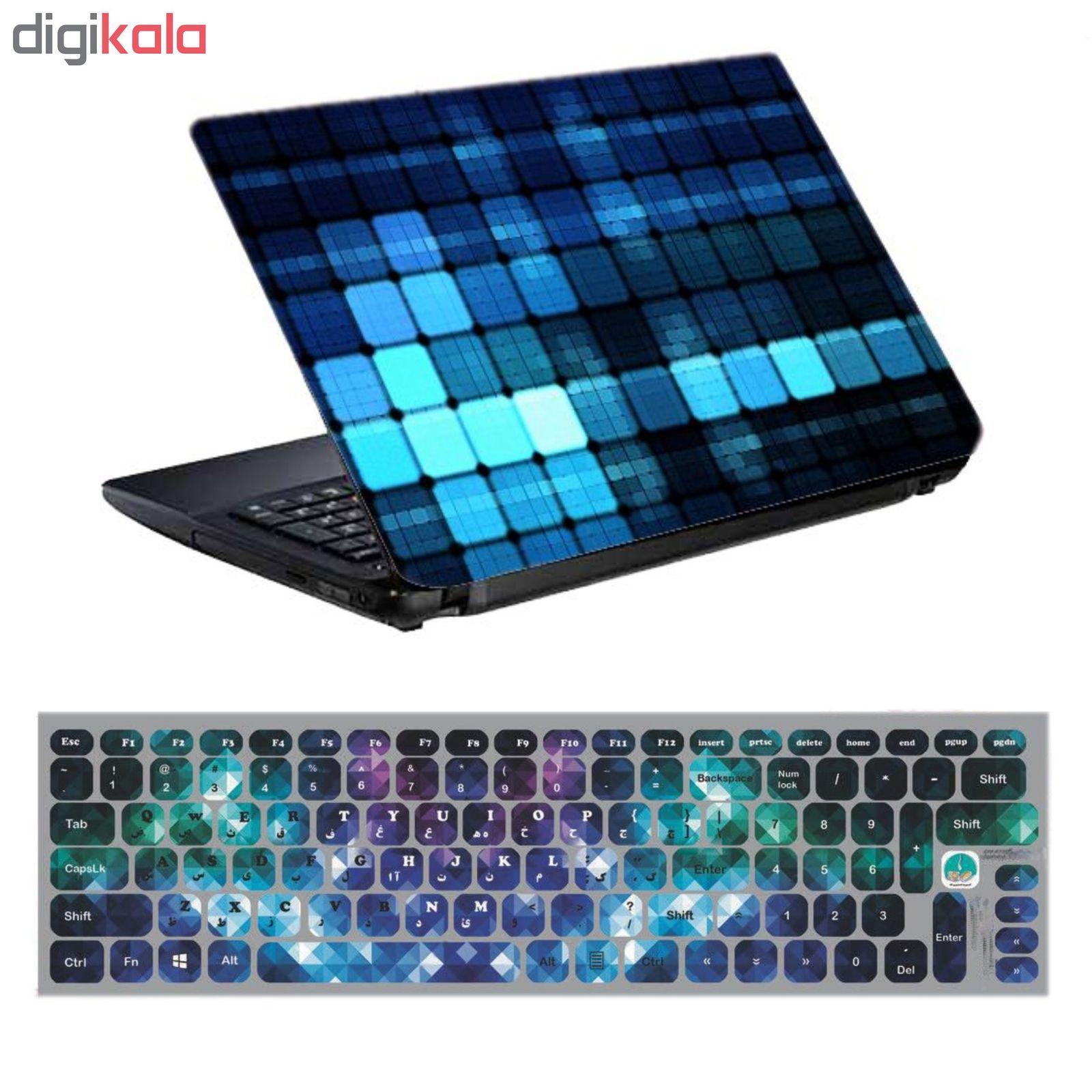 استیکر لپ تاپ طرح الماس کد 0909-98 مناسب برای لپ تاپ 15.6 اینچ به همراه برچسب حروف فارسی کیبورد main 1 1