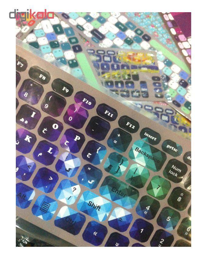 استیکر لپ تاپ طرح الماس کد 0909-98 مناسب برای لپ تاپ 15.6 اینچ به همراه برچسب حروف فارسی کیبورد main 1 4