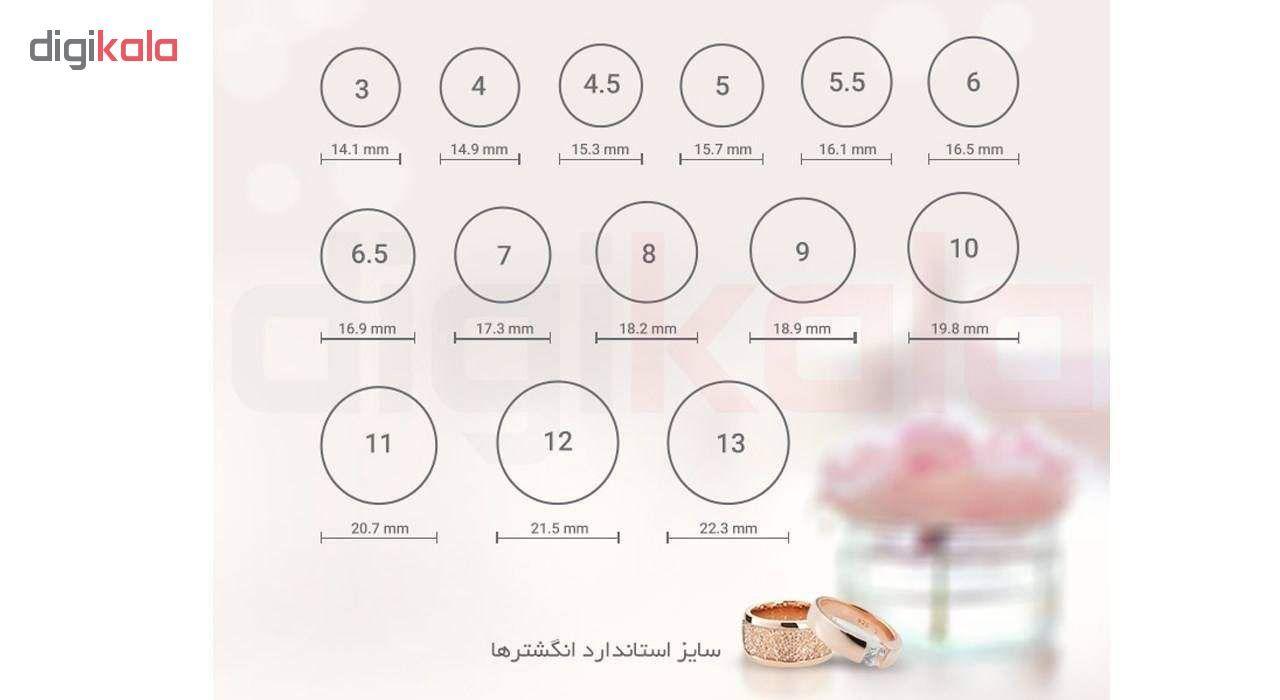انگشتر  کد B 5 main 1 6