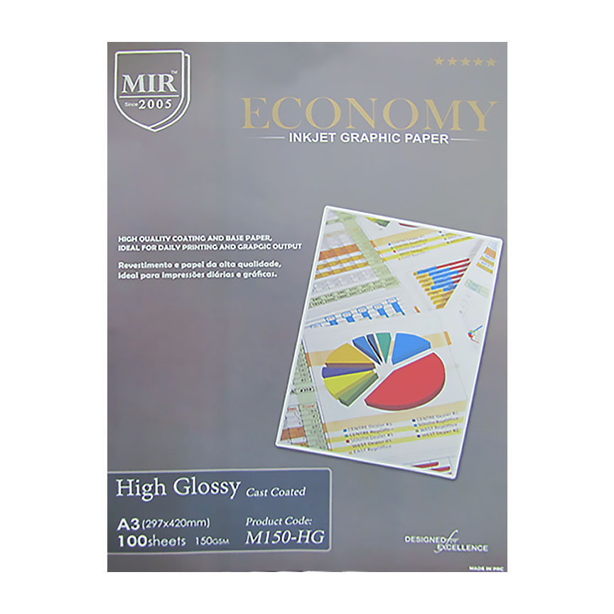کاغذ چاپ عکس گلاسه میر مدل m150-hg سایز A3 بسته 100عددی
