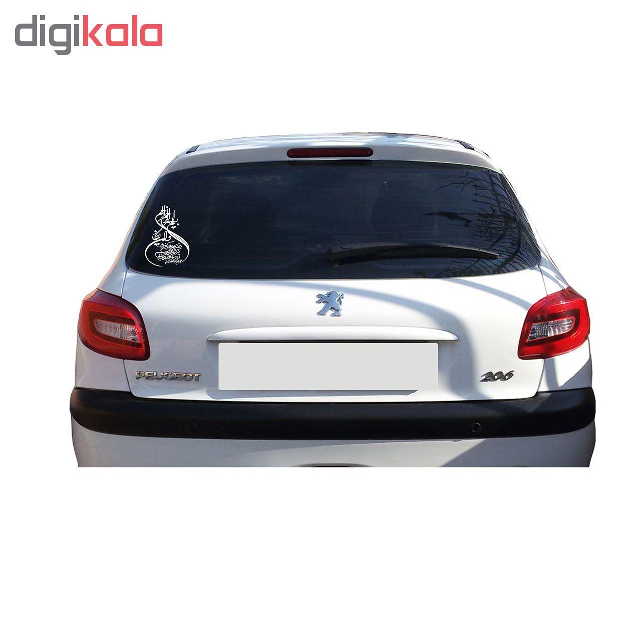 برچسب بدنه خودرو طرح وان یکاد کد ۶۰۶۷۱ main 1 3