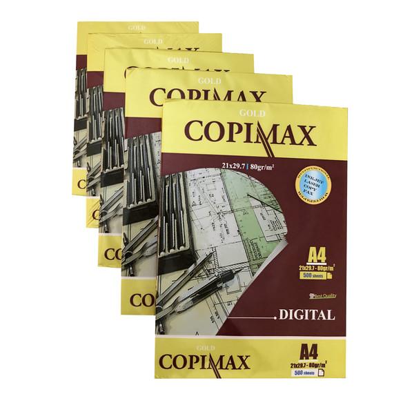 کاغذ a4 کپی مکس کد 16 بسته 2500 عددی